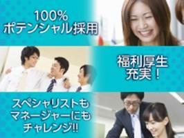 株式会社エヌ・シー・エスの仕事イメージ