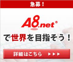 株式会社ファンコミュニケーションズの仕事イメージ